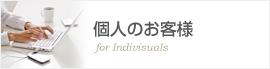 btn-indivisual
